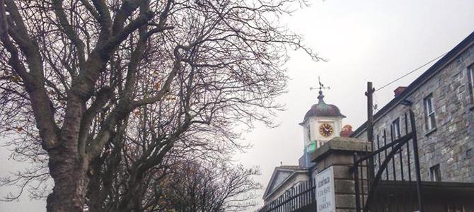 Griffith College Dublin entrance
