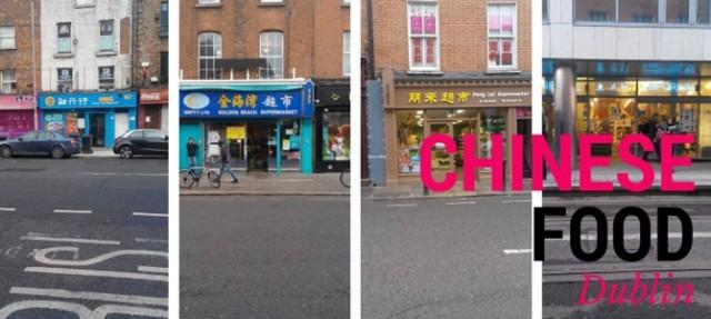 Dublin's Chinese food scene
