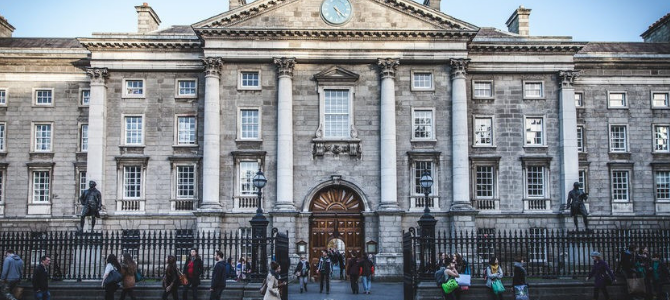front gate of Trinity College