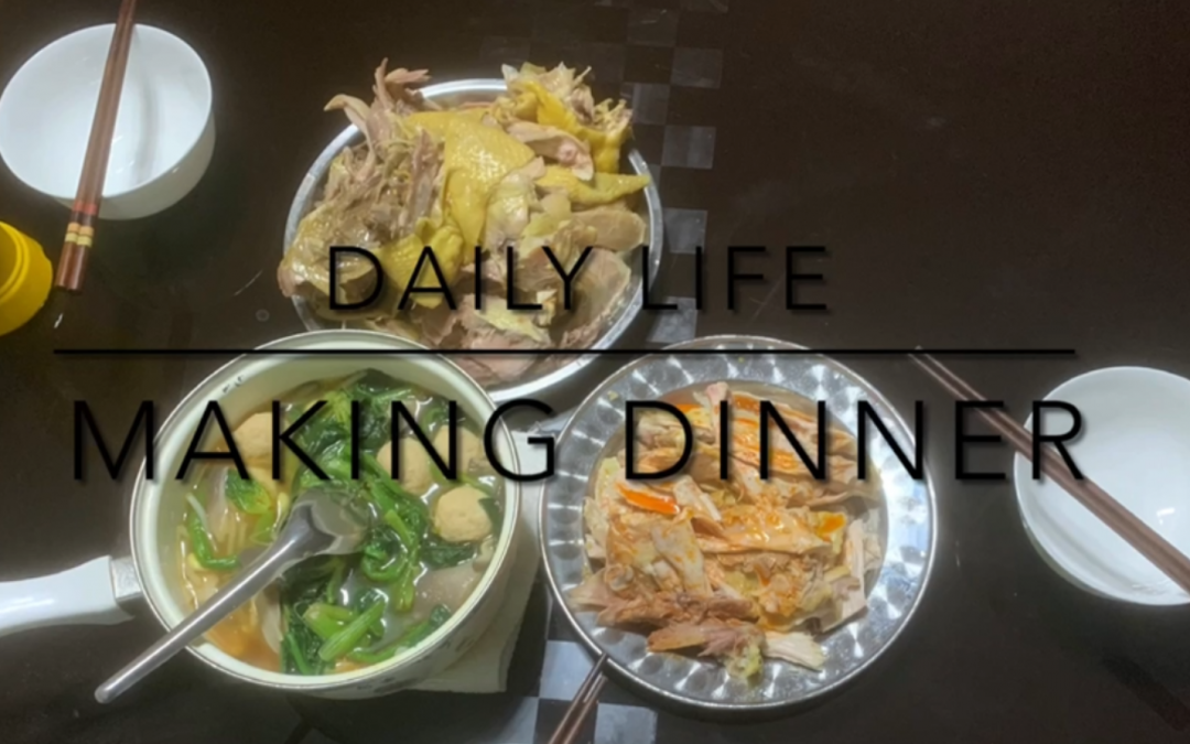 Daily life: Making dinner